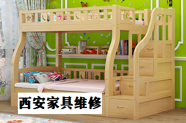 西安南门外宏信国际花园儿童床维修加固