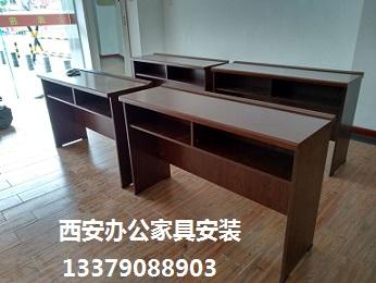 西安北郊普汇中金国际中心办公家具安装