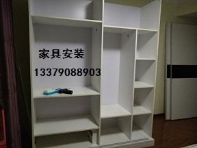 宏信花园7号楼东户3306衣柜安装