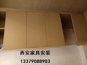 欧亚国际A座1614样板间家具安装