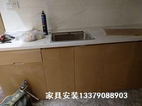 西安白桦林·明天样板间家具安装
