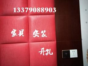 西安北三环北辰第二社区安装家具