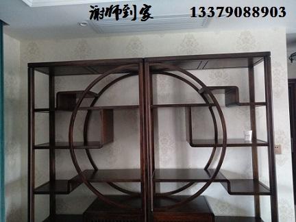 我爱新中式家具